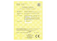 德柔电缆CE认证证书