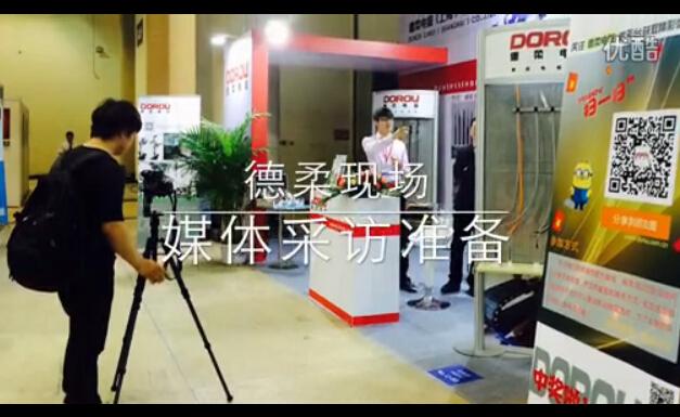 德柔热络现场 2015 IA 北京国际工业智能及自动化展览