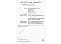 德柔电缆UL-E478885证书