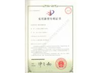 实用新型专利-伺服电机拖链电缆
