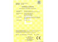 德柔CE认证证书