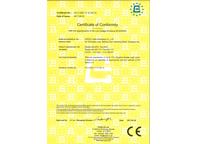 德柔电缆CE证书
